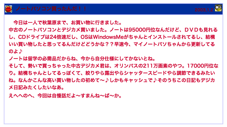 スクリーンショット-2013-08-23-0.32.jpg