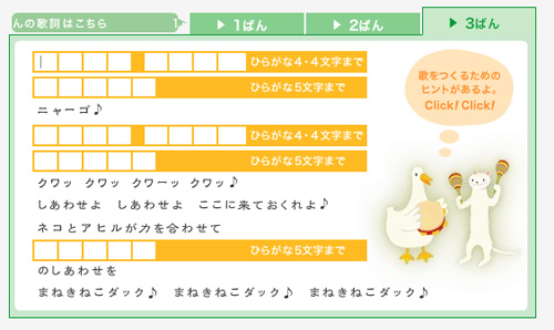 Aflac01