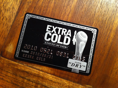 Extra_cold08