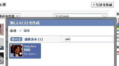 Facebook08