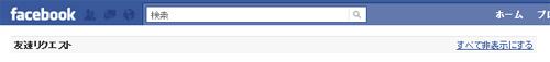 Facebook07