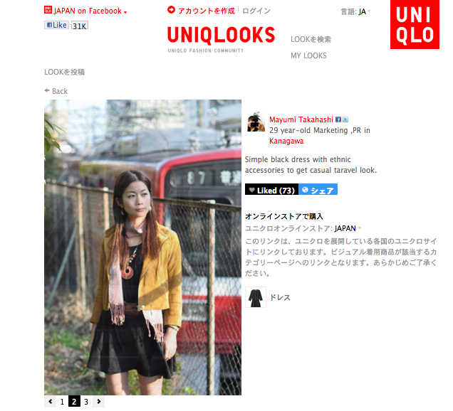 UNIQLOOKS02