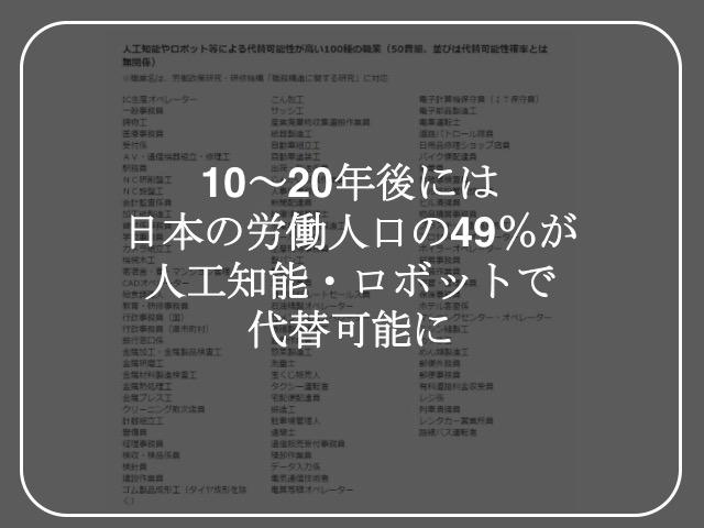 201603_bizreach4.jpg
