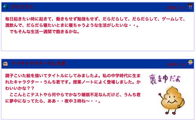 スクリーンショット 2013-08-23 0.32.30.png