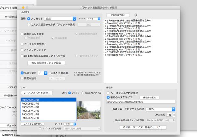 photoatix.jpg