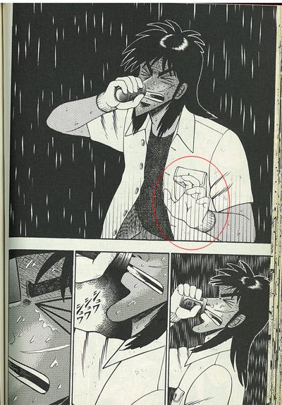 Kaiji03