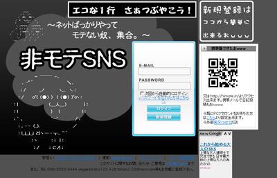 Himotesns01