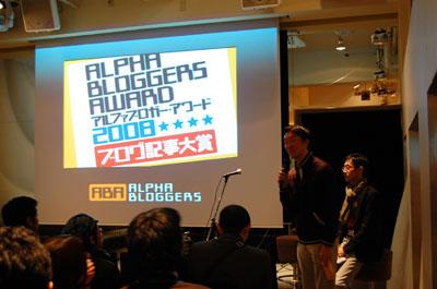Aba2008_02