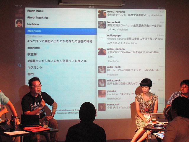 tl_on_screen.jpg