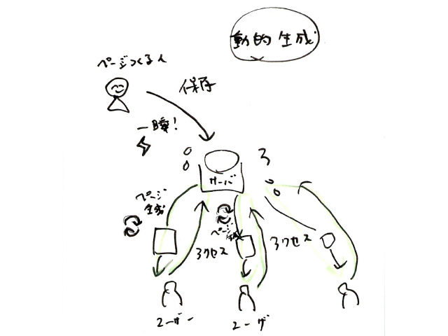 mt01.jpg